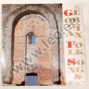 GEORGIAN FOLK SONGS - (C90 27289 003) - 1988 (LP)